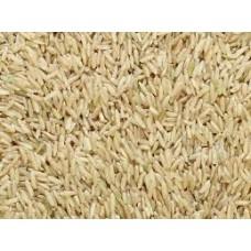 Basmati Brown Rice 11.34 KG